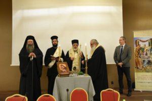 Β' Πανελλήνια Σύναξη υπευθύνων Ιερέων των Γραφείων Νεότητας των Ιερών Μητροπόλεων