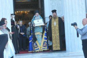 Ο Πειραιάς υποδέχθηκε Λείψανο του Αγίου Γεωργίου (ΦΩΤΟ)