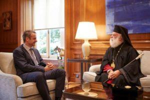 Μέγαρο Μαξίμου : Ο Πατριάρχης Αλεξανδρείας στον πρωθυπουργό