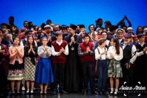 Ι.Μ. Νέας Ιωνίας: Μουσικοχορευτική εκδήλωση «Καραβάν Σεράι»