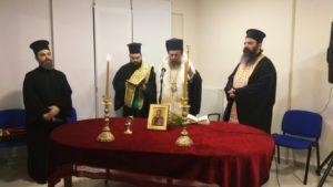 Αγιασμός στη Σχολή Βυζαντινής Μουσικής στην Ι.Μ.Θεσσαλιώτιδος