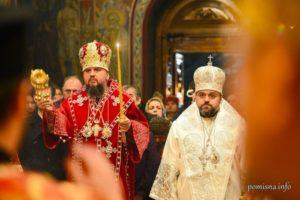 Τσέχος Επίσκοπος σε Συλλείτουργο με τον Επιφάνιο (ΦΩΤΟ)