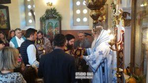 Εισόδια της Θεοτόκου: Αρχιερατική Θεία Λειτουργία στη Νέα Τίρυνθα