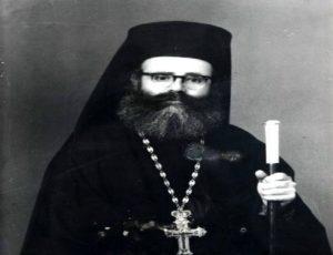 Ιερομόναχος Ελπίδιος Νεοσκητιώτης (1913 – 18 Νοεμβρίου 1983)
