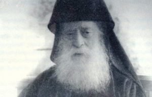 Μοναχός Χαραλάμπης Νεοσκητιώτης (5 Νοεμβρίου 1961)