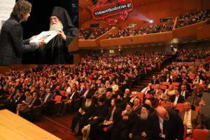 Ο Αγιος Γέροντας Ιωσήφ ο ησυχαστής καταχειροκροτήθηκε από 2.000 λαού στην Αθήνα