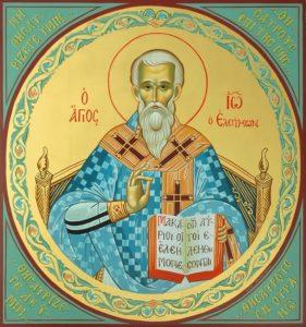Ι. Μ. Λεμεσού: Θεολογικό Συνέδριο «Άγιος Ιωάννης ο Ελεήμων» 1-2 Νοεμβρίου 2019