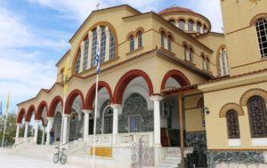 Λάρισα: Εορτή Αγίου Ιωάννου του Χρυσοστόμου στον Άγιο Αχίλλιο
