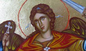 Μιχαήλ και Γαβριήλ: Προσευχή στον Αρχάγγελο
