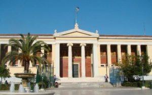 Eλληνες πανεπιστημιακοί ελληνικών ιδρυμάτων στον κατάλογο των επιστημόνων με τη μεγαλύτερη επιρροή