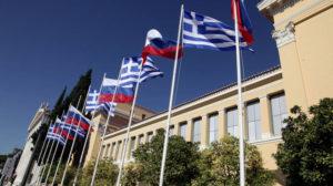 Παρέμβαση της ρωσικής πρεσβείας στην Αθήνα : Οι Αμερικανοί και η ουκρανική Αυτοκεφαλία!