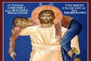 Εκκλησία, ασθένεια και θεραπεία
