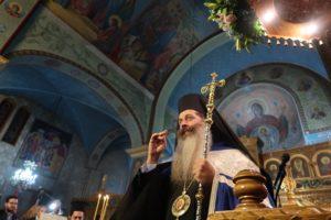 Εσπερινός για τα Εισόδια της Θεοτόκου στη Μητρόπολη Φθιώτιδος