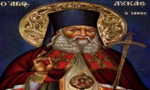 Στην Άρτα η Καρδιά του Αγίου Λουκά του Ιατρού