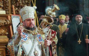 «Η Ελλάδα έδωσε άλλο ένα πλήγμα στη Ρωσική Ορθοδοξία»