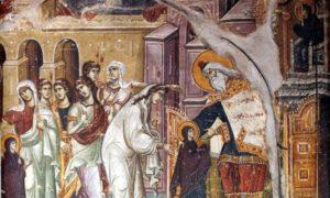 Τα Εισόδια της Θεοτόκου: Γιορτάζουν οι ανύπαντρες Μαρίες