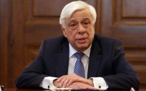 Ελληνοτουρκικά: Ωμή παραβίαση του διεθνούς δικαίου καταγγέλει ο ΠτΔ