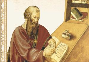 «Από τον Αριστοτέλη στην αρχαία υπομνηματιστική παράδοση » – Νέο βιβλίο