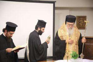 Ο Περιστερίου Κλήμης τέλεσε Αγιασμό για το επιμορφωτικό σεμινάριο κληρικών