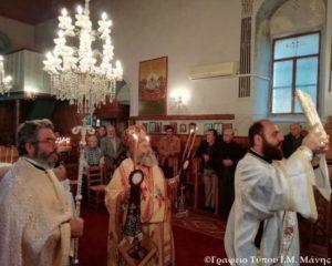 Η εορτή της Αγίας Βαρβάρας στη Μητρόπολη Μάνης (ΦΩΤΟ)