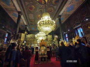 Τιμήθηκε ο Αγιος Νικόλαος στο Ναύπλιο (ΒΙΝΤΕΟ & ΦΩΤΟ)