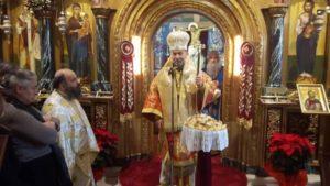 Η Ερέτρια τίμησε τον Πολιούχο της τον Άγιο Νικόλαο
