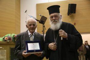 Τιμητική εκδήλωση για τον Αρχιεπίσκοπο στη Χαλκίδα (ΦΩΤΟ)