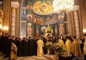 O Βυζαντινός Χορός «ΤΡΟΠΟΣ» στην Φιλιππούπολη