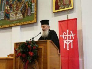Γόρτυνος Ιερεμίας: «Ορισμένοι αντιμετωπίζουν την Παλαιά Διαθήκη ως απλή ιστορία του Ισραήλ»