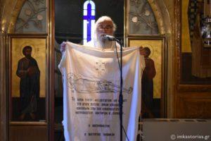 Εγκαίνια Παρεκκλησίου από τον Καστορίας Σεραφείμ (ΦΩΤΟ)