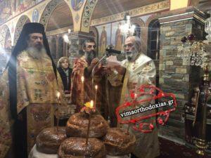 ΜΥΡΑ ΛΑΡΙΣΑΣ : Λαμπρός εορτασμός για τον Πολιούχο Αγιο Σπυρίδωνα