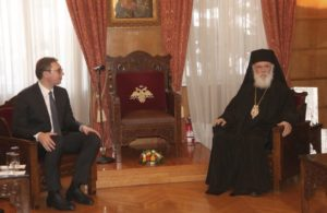 Ο Σέρβος Πρόεδρος στον Αρχιεπίσκοπο Ιερώνυμο (ΦΩΤΟ)