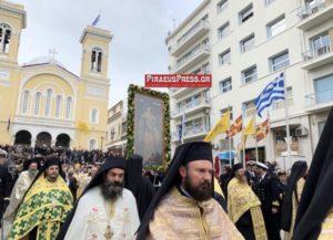 ΠΕΙΡΑΙΑΣ: Λαμπρός ο εορτασμός του Πολιούχου Αγίου Σπυρίδωνος
