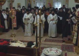 Μήνυμα του Οικουμενικού Πατριάρχη για τον γέροντα Εφραίμ της Αριζόνας
