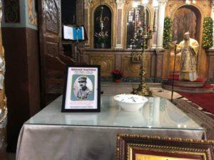 Τίμησαν τον Νικόλαο Πλαστήρα στη Μητρόπολη Θεσσαλιώτιδος