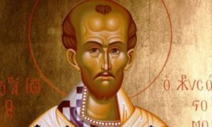 Άγιος Ιωάννης Χρυσόστομος: Η φροντίδα της ψυχής μας