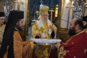 Ελευθερούπολη : Τίμησαν πανηγυρικά  τον Αγιο Ελευθέριο