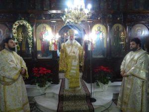 Τη μνήμη του Αγίου Σπυρίδωνος τίμησε η Μητρόπολη Κορίνθου (ΦΩΤΟ)