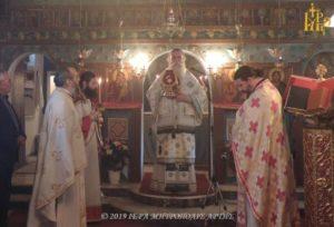 Εορτασμός του Αγίου Σπυρίδωνος στη Μητρόπολη Αρτης (ΦΩΤΟ)