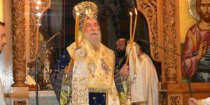 Ελευθερούπολη: Η Εορτή του Πολιούχου Αγίου Νικολάου