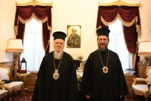 Ο Γλυφάδας Αντώνιος στο Οικουμενικό Πατριαρχείο