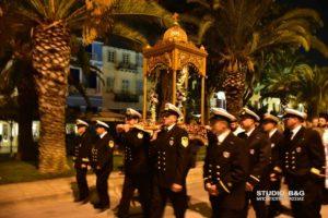 Ναύπλιο: Το Λιμενικό Σώμα τίμησε τον προστάτη του Άγιο Νικόλαο