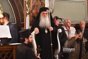 Ναύπλιο: Αρχιερατικός Εσπερινός στον Άγιο Σπυρίδωνα