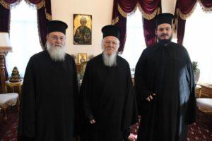Ο Κορίνθου Διονύσιος στο Οικουμενικό Πατριαρχείο