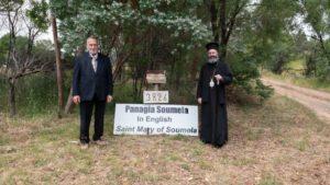 Αυστραλία: Ιδρυση νέας Ιεράς Μονής στο «Όρος Μελά» στη Βικτώρια