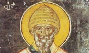 Άγιος Σπυρίδωνας: Γιατί η Κέρκυρα υποκλίνεται στη Χάρη του