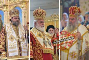 ΚΥΠΡΟΣ : Οι τρεις μητροπολίτες απαντούν στον Αρχιεπίσκοπο τους – «ΣΧΙΣΜΑ» στην Ορθοδοξία προκαλεί το ουκρανικό
