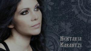Νεκταρία Καραντζή: «Λίβανο, Χρυσό και Σμύρνα» – Συναυλία