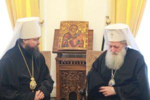 Συνάντηση του Βουλγαρίας Νεόφυτου με Ουκρανό Ιεράρχη