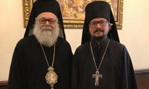 Στον Αντιοχείας Ιωάννη εκπρόσωπος του Πατρ. Μόσχας